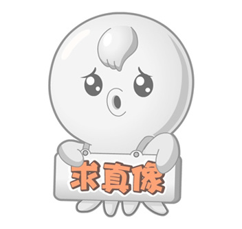 """中国成语大赛_广州市""""妙语连珠""""成语电视大赛黎慧欣选手的个人图片"""