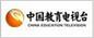 中国教育电台