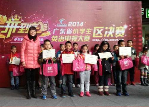 【选手专访】雅荷塘小学广州赛区四年级黄钧濠专访