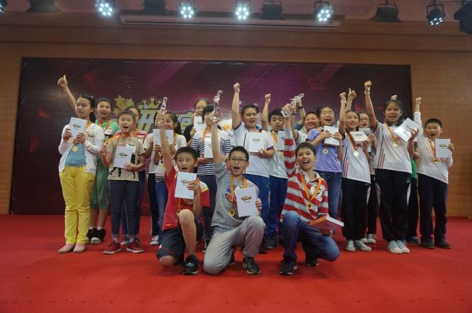 小学生《一拼到底》河源市决赛获奖名单