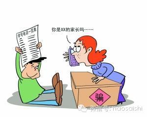 """优秀的老师和聪明的父母都是高明的""""骗子"""""""