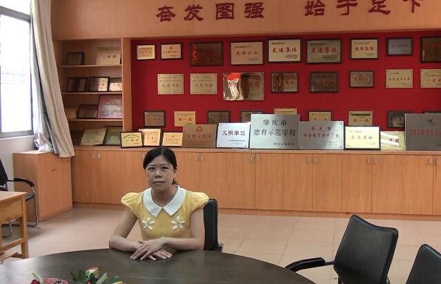 肇庆市第七小学英语老师欧肇文专访