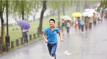 极力推荐所有家长看一看:没有伞的孩子才会努力奔跑