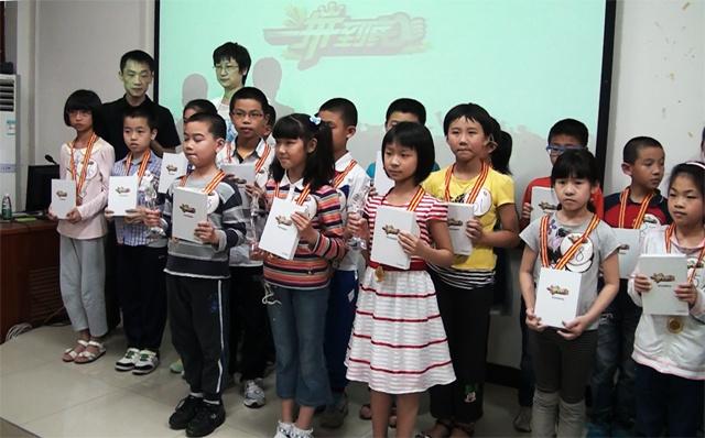 小学生《一拼到底》肇庆市决赛获奖名单