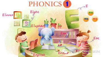 【学习方法】Phonics自然拼读法