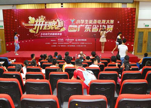 【选手专访】广外外校三年级优秀奖选手熊紫涵专访
