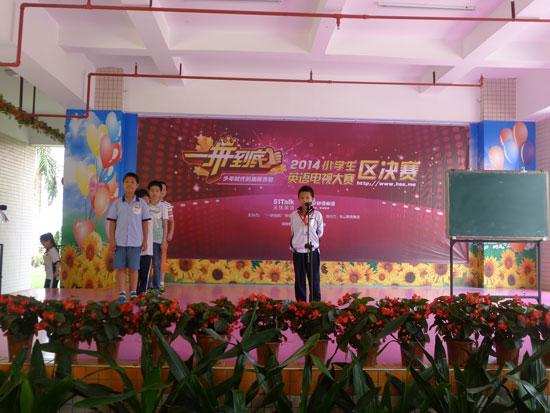 《一拼到底》深圳市罗湖、盐田、南山区决赛 结果公布