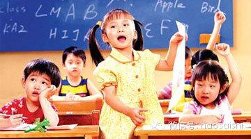 【家长学堂】孩子注意力应该怎样培养?