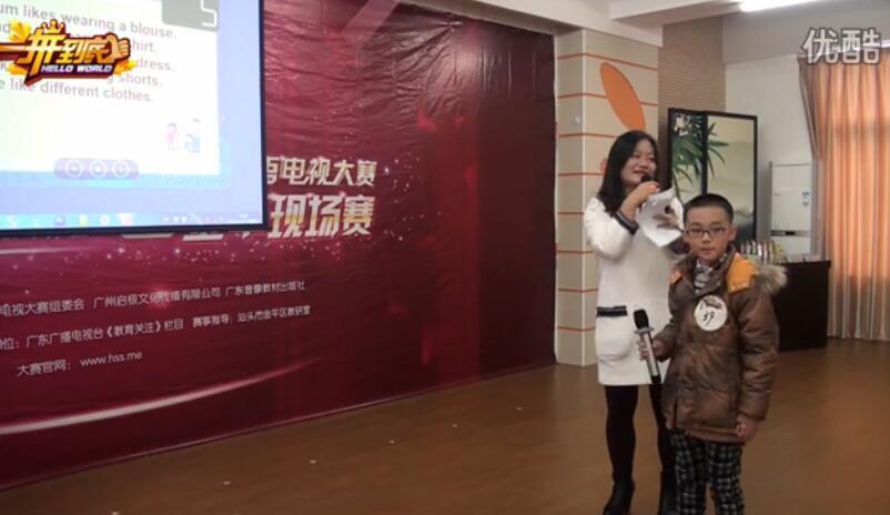 第三届《一拼到底》汕头市金平区决赛选手(周里骞))