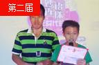 第二届妙语连珠佛山市六年级冠亚季军采访